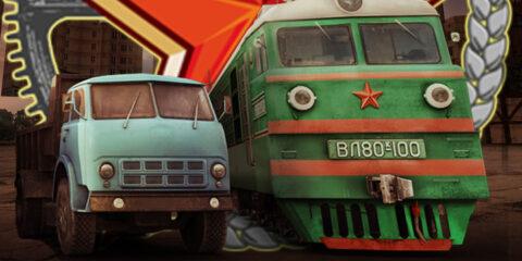 Soviet Republic Background